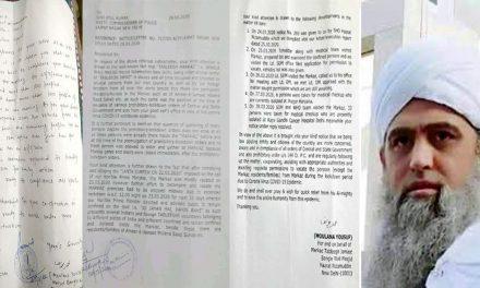 দিল্লিতে মাওলানা সাদ সাহেবের বিরুদ্ধে হত্যা মামলা দায়ের : খাস কামরায় তল্লাশি