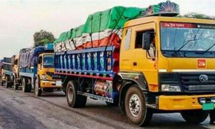 ভারতীয় পণ্যবাহী ট্রাক ঢুকতে দেয়া হচ্ছে না বাংলাদেশে