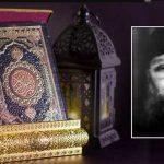 বাংলা ভাষায় সর্বপ্রথম কুরআন অনুবাদ করেন একজন আলেম, কোনো হিন্দু নয়