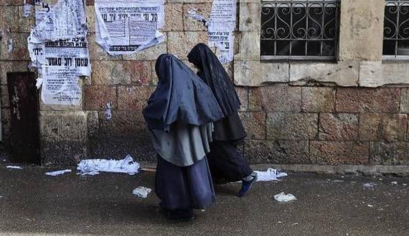 সম্ভ্রম বাঁচাতে বোরকা পরছে ইহুদি নারীরা
