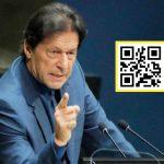ধর্ষকদের পুরুষাঙ্গ অকেজো করে দেয়ার আইন করলো পাকিস্তান